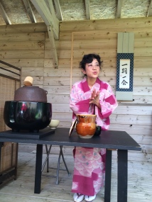 Japonaise